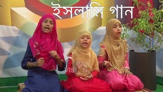 Shurer Ahoban ,Ep# 03,Song : Kharap kotha Na Bolatao