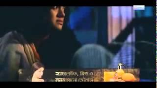 Bangla Natok Holud Sharee Lal Par Tisha   Bangla Natok
