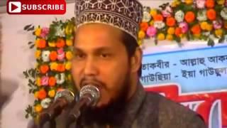 Mufti Osman Goni Salehi   Subject  Quaran o Biggan   Full HD   YouTube