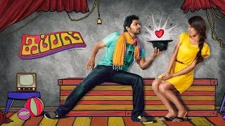 new tamil movies 2015 | Kappal | tamil full movie 2015 new releases