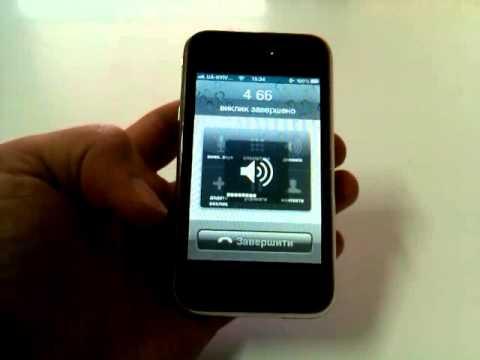 Xxx Mp4 IPhone 3G 8GB Black ОРИГИНАЛ ХОРОШЕЕ СОСТОЯНИЕ Bp 3gp Sex