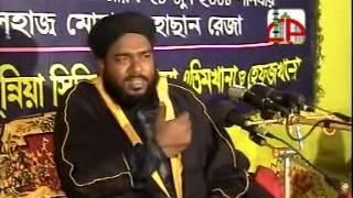Hazrat Abu Bakr As Siddique (bangla sunni waz) Allama Hasan Raza Qadri