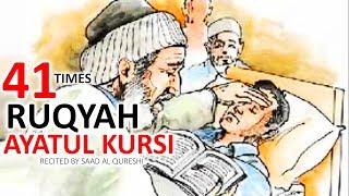 41 Times Ayatul Kursi Protection Against Jinns, Sihir, Black magic, Bad Evil Eye, Shaitan
