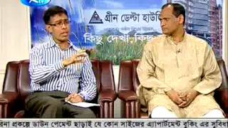 RTV Part 1 [17 NOV, 2011] Eng Enamul Haque MP & Monir Hayder.