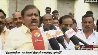 DMK's I. Periyasamy thanks people who voted for the DMK