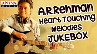 A.R.Rehman Heart Touching Melody Songs II Jukebox || AR Rahman Hit Songs