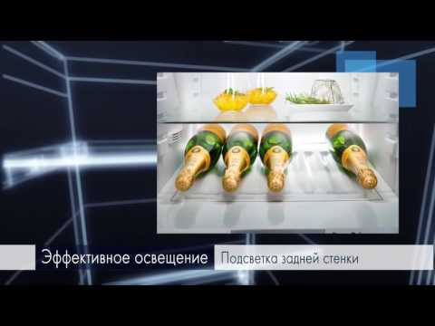 Ремонт LIEBHERR холодильников