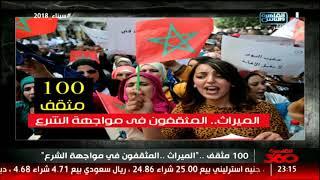 القاهرة 360| أيرز أحداث الأسبوع في أرقام