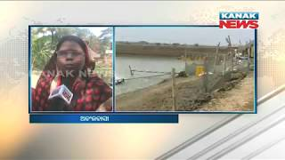 No Action Against Illegal Shrimp Farming In Rajnagar of Kendrapara
