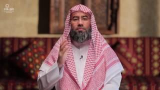 رحمة النبي مع أصحابه #الراحمون حلقة 22 الشيخ نبيل العوضي