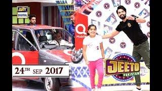Jeeto Pakistan - 24th September 2017 - ARY Digital show