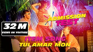 Tui Amar Mon | Admission Test | Item Song | Akassh Sen & Kona | Toya | Jovan | Zaki | New Song 2017
