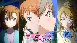 【予告編MAD】劇場版 ラブライブ!サンシャイン!! 虹翼の女神【Love Live!】