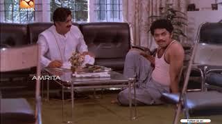 Poochakkoru Mookkuthi Malayalam Movie Comedy Scene | #Mohanlal #Jagathy #AmritaOnlineMovies