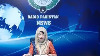Radio Pakistan News Bulletin 6 PM  (17-09-2018)