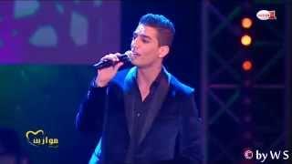 محمد عساف - يا حلالي يا مالي | Mohammed Assaf - Mawazine 2014