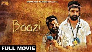 Baazi | Short Film | Jaggi Bhangu  | White Hill Studios | Latest Punjabi Movies 2017 | Short Movies