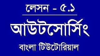 7.1 Upwork Bangla Tutorial lesson 7.1, Professional Profile Create,
