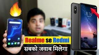 Realme 2 Pro Custom Rom ज़बरदस्त  Asus Zenfone Max Pro M2