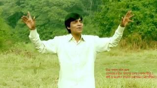Teen Pagola Hoilo Mela by Rasharaj Dev Barman (Neapoleon)