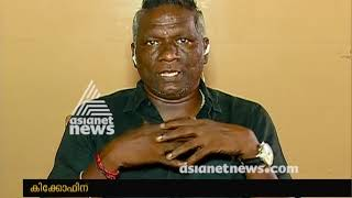 I.M. Vijayan speaks about 2018 FIFA World Cup