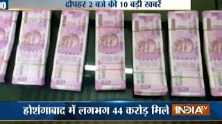 10 News in 10 Minutes | 9th December, 2016 - India TV