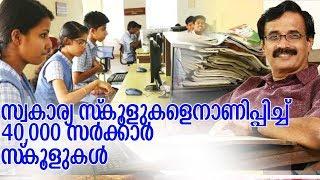 കേരളത്തില് വന് വിദ്യാഭ്യാസ വിപ്ലവം-education minister c raveendranath