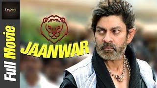 Jaanwar│Full Movie│Jagapati Babu, Neha Oberoi