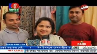banglavision news Eid bazar france 2017