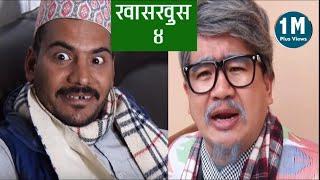 Nepali comedy khas khus 4 by www.aamaagni.com