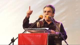 MQM Amir Khan Speech 8 December 2017