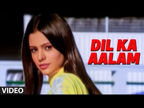 Dil Ka Aalam All Time Hit Indian Song From Aashiqui Kumar Sanu