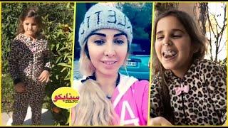 جويل وابنتها في شمال لبنان ببيت والدتها ! شاهد روعة المنظر