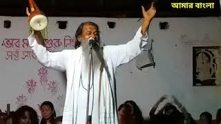 যা দিয়েছ তুমি আমায় কি দেব তার প্রতিদান || Bhajon Das Bairagya || Folk Song || ভজন দাস বৈরাগ্য