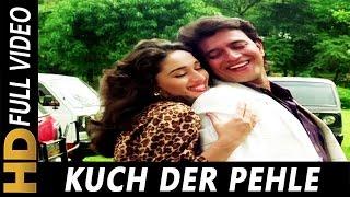 Kuch Der Pehle Kuch Bhi Na Tha| Mohammed Aziz, Alka Yagnik | Pyar Ka Devta 1991 Songs | Madhuri