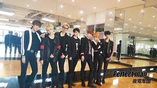 BTS - Perfect Man, 방탄소년단 MBC 가요대제전 ver dance cover(All girls) by 夜莺Galaxy