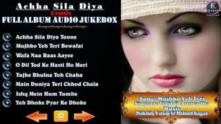 Achha Sila Diya Remix   Sonu Nigam, Udit Narayan, Nitin Mukesh & Anuradha