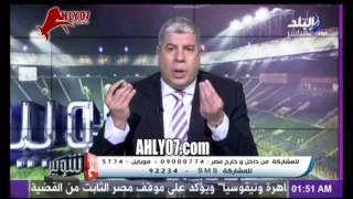 شوبير يسخر من شادي محمد ومتصل يهاجمه بسبب سلوكه