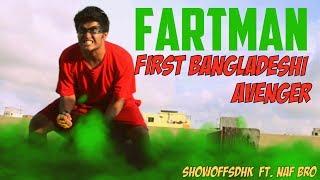 FartMan: First Bangladeshi Avenger (Fake Movie Trailer)