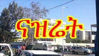 Nazret Minjar Godana - Adama, Ethiopia - Only in Ethiopia