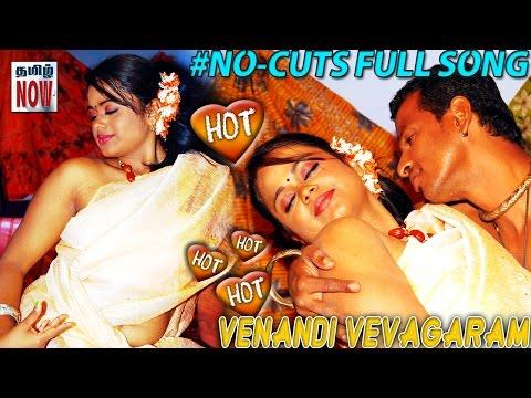 Venandi Vevagaram | Sizzling Hot | FULL VIDEO | UNCUT #Must watch