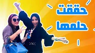 حققت حلم الممثلة سارة اليافعي و لكن بعيدا عن الدراما