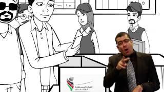 Jordan PSA: Voting Procedures for Persons With Disabilities