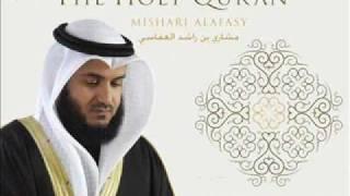 سورة السجدة كاملة للشيخ مشارى بن راشد العفاسى