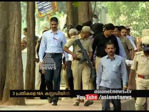 Kollam collectorate blast; culprits are in NIA custody