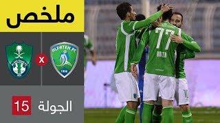 ملخص مباراة الفتح والأهلي في الجولة 15 من الدوري السعودي للمحترفين