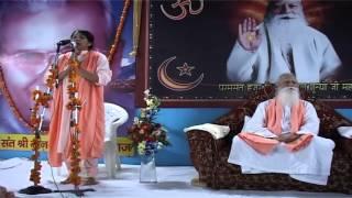 Guru Purnima July 2011