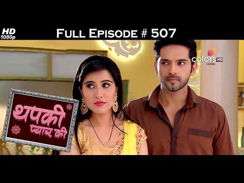Thapki Pyar Ki - 3rd December 2016 - थपकी प्यार की - Full Episode HD