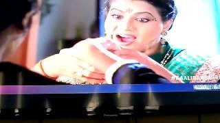 Kaali dan Gauri episode 44