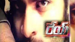 Rey movie Trailer | Sai Dharma Teja | Saiyami Kher | Shraddha Das | Brahmanandam